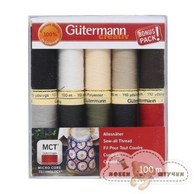 Набор швейных нитей Sew-all / 10 катушек Гутерманн